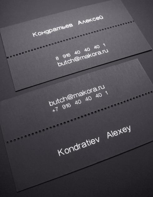 Russian Business Card