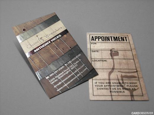 Spot UV Card