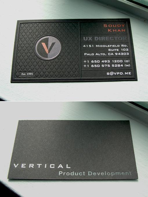 Vertical Product Development
