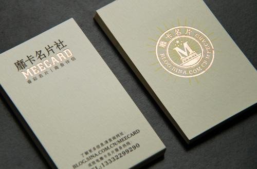 MeeCard Design