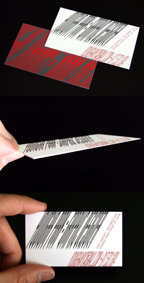 Optical Illusion Card