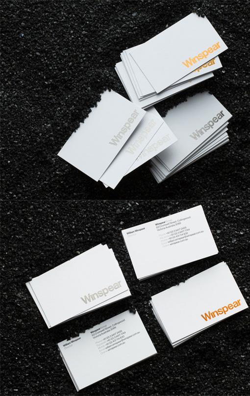 Minimalist White, Silver And Copper Foil Business Card Design